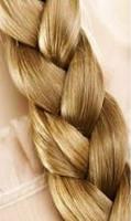 «Узорная коса»