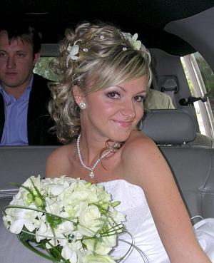 Виды свадебных причесок